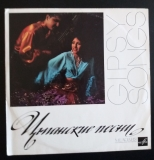 Gipsy songs (gramodeska, LP)