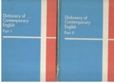 Dictionary of Contemporary English I+II (anglicky)