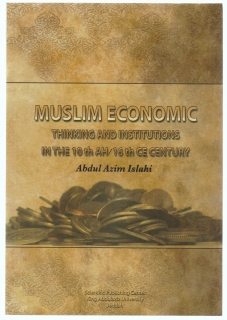 Muslim economic - Abdul Azim Islahi